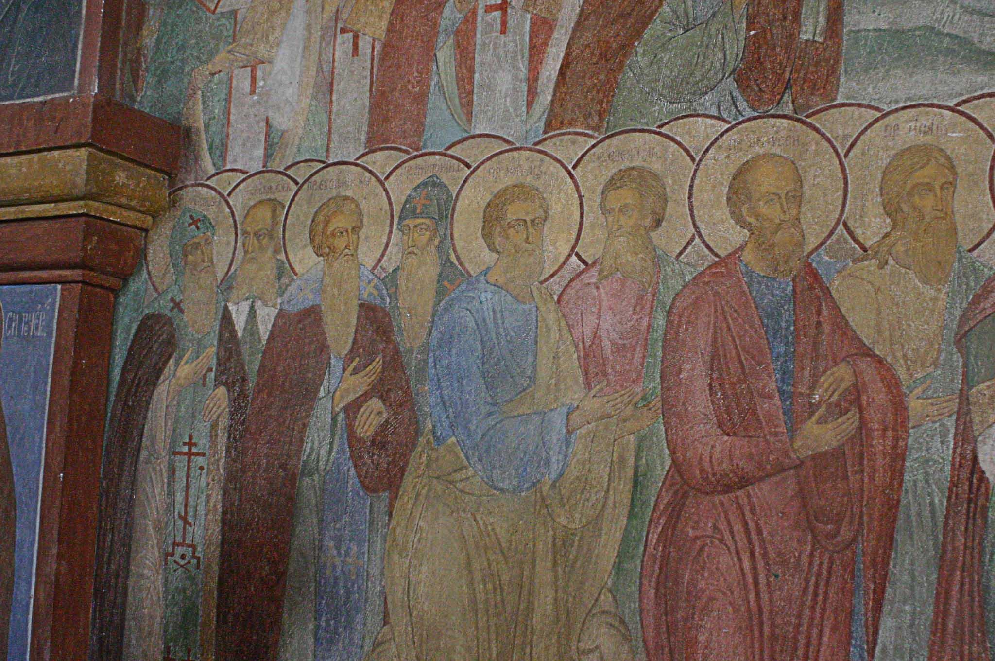 Фресковая роспись собора троице-сергиева монастыря